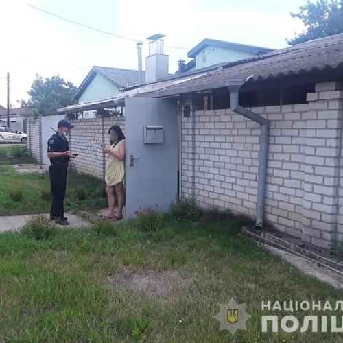 https://gx.net.ua/news_images/1595439029.jpg