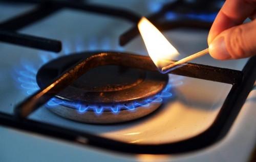 По какой цене заплатят за газ, потребленный в августе, жители Харькова и области