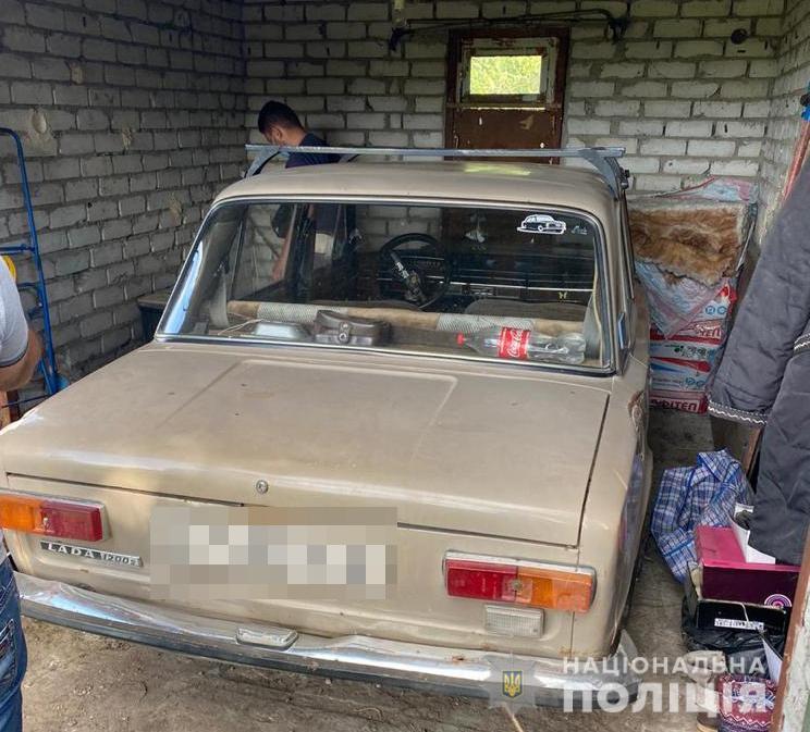 https://gx.net.ua/news_images/1595607847.jpg