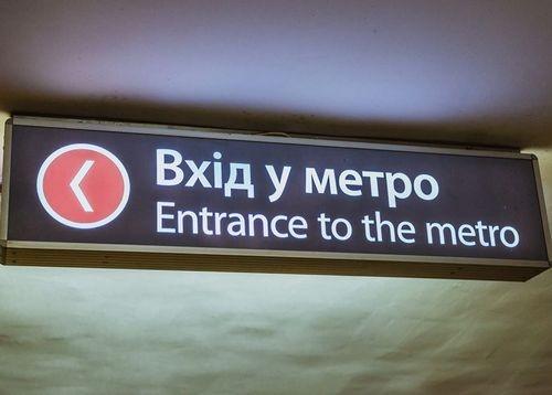 В Харькове мужчина умер на лестнице (фото)