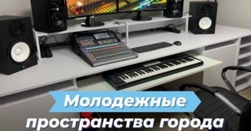 В Харькове откроют современный молодежный центр