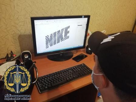 Харьковчанин заплатит большой штраф за использование чужого названия (фото)