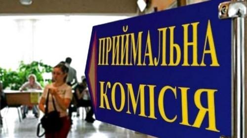 https://gx.net.ua/news_images/1596203894.jpg