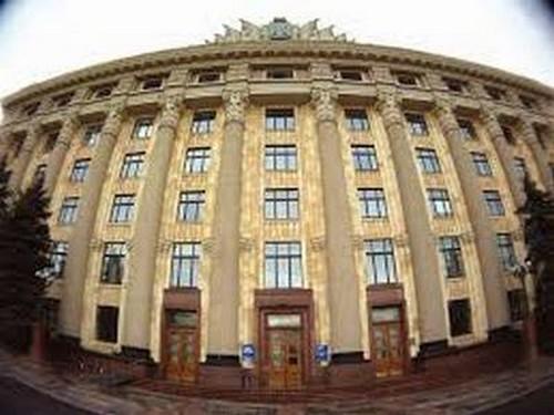https://gx.net.ua/news_images/1596454625.jpg