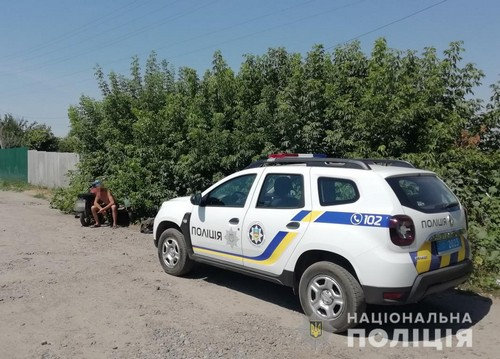 https://gx.net.ua/news_images/1596458873.jpg