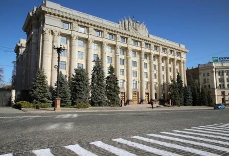 Харьков в XXI веке. 2 марта – назначение нового главы облгосадминистрации