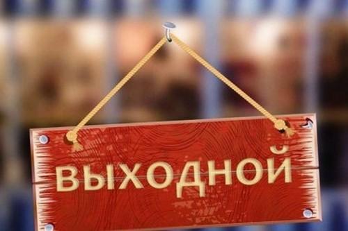 Харьковчане смогут дольше отдохнуть