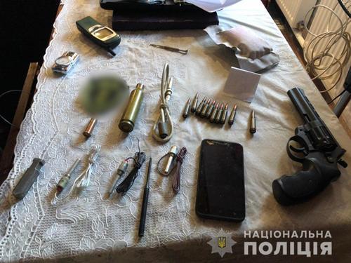 https://gx.net.ua/news_images/1596605060.jpg