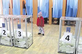 Местные выборы-2020. Как голосовать в бюллетенях нового образца
