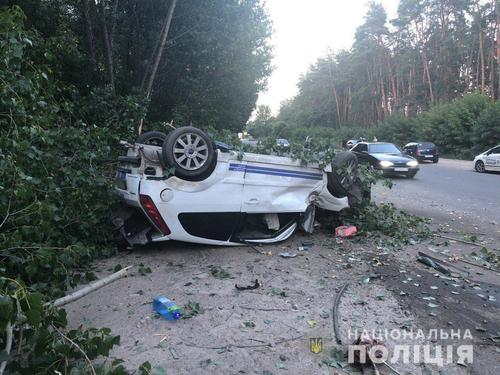 https://gx.net.ua/news_images/1597125829.jpg