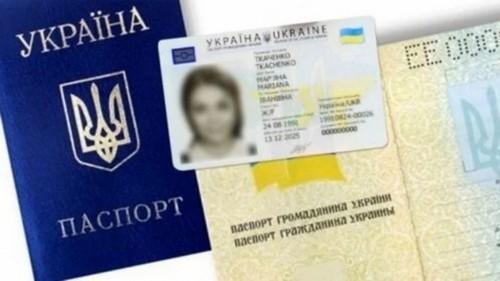 Фото в паспорте отменяется. Особенности перехода на ID-карты в Украине