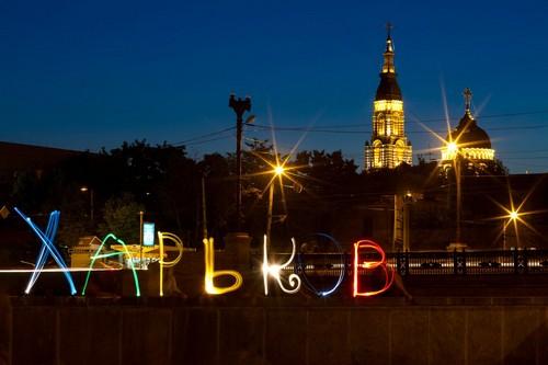 Стало известно, что состоится в Харькове на День города