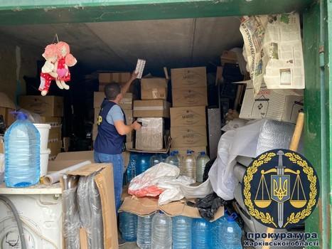 В Харькове обнаружили огромное количество подделок (фото)