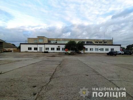 Вооруженный налет совершили в Харьковской области (фото)