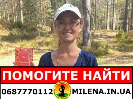 https://gx.net.ua/news_images/1597738909.jpg