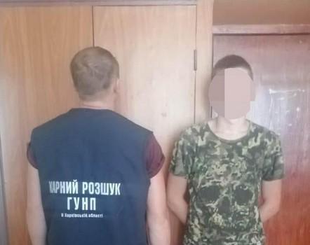 https://gx.net.ua/news_images/1597747339.jpg