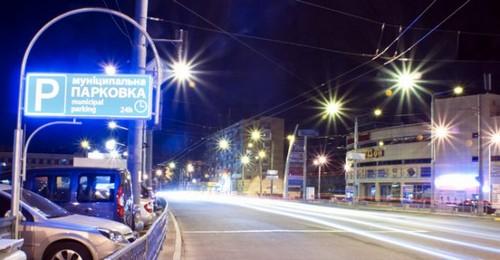 В Харькове ввели новшество для водителей