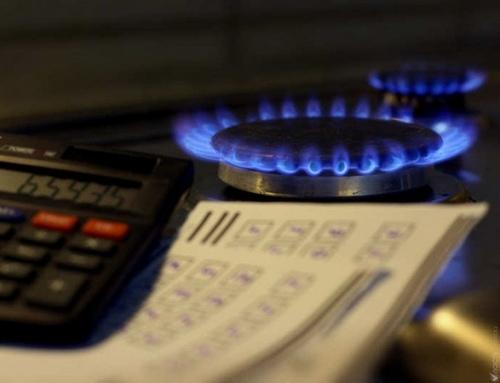Жители Харьковщины ждут новых расценок на газ