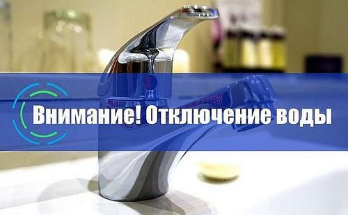 Несколько десятков домов в Харькове останутся без воды