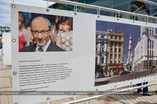 Как освобождали Харьков: в городе открыли фотовыставку