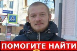 В Харькове пропал мужчина с отметкой известного человека (фото)