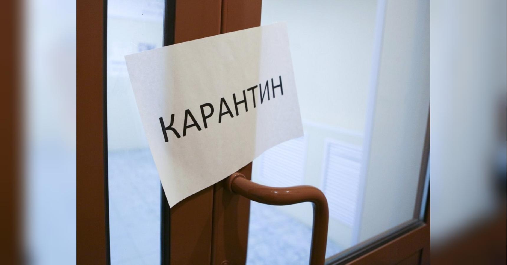 Карантин в Украинене заканчивается. Стало известно, на сколько могут продлить ограничения