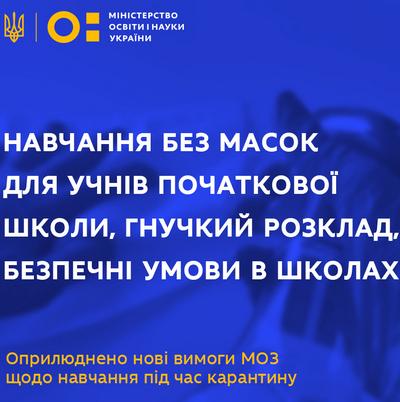 https://gx.net.ua/news_images/1598431860.jpg