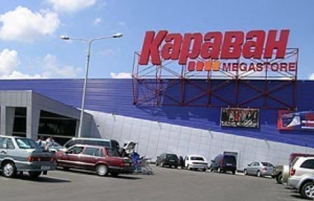 Харьковчанину не позволили обновить гардероб брендовыми вещами