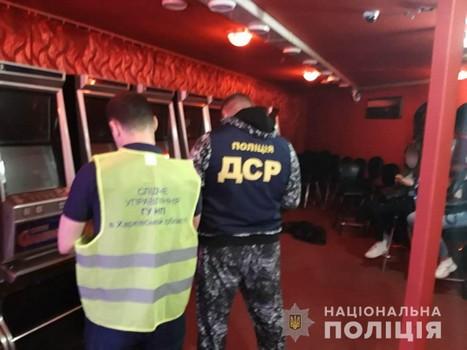 https://gx.net.ua/news_images/1598607954.jpg