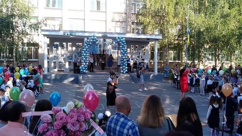 Как прошел День знаний в харьковских школах (фото)
