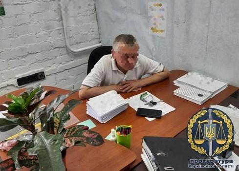 https://gx.net.ua/news_images/1598956655.jpg
