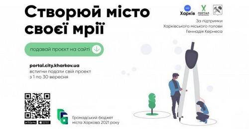 https://gx.net.ua/news_images/1598960938.jpg