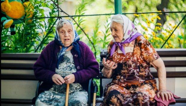 Сентябрьский перерасчет пенсий: кому из харьковчан и жителей области рассчитывать на прибавку