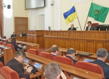 На сессиях Харьковского горсовета хотят ввести новшество