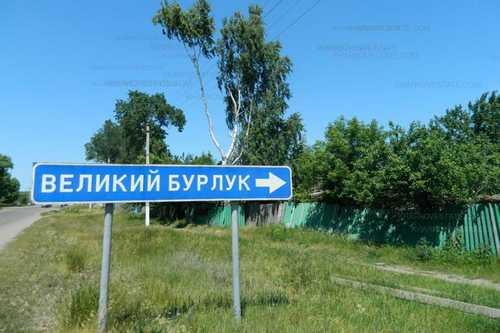 """""""Красная"""" карантинная зона на Харьковщине: что изменится"""