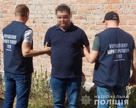 https://gx.net.ua/news_images/1599563184.jpg