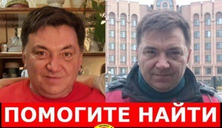 Харьковчанин на отдыхе отошел в сторону от товарища и пропал