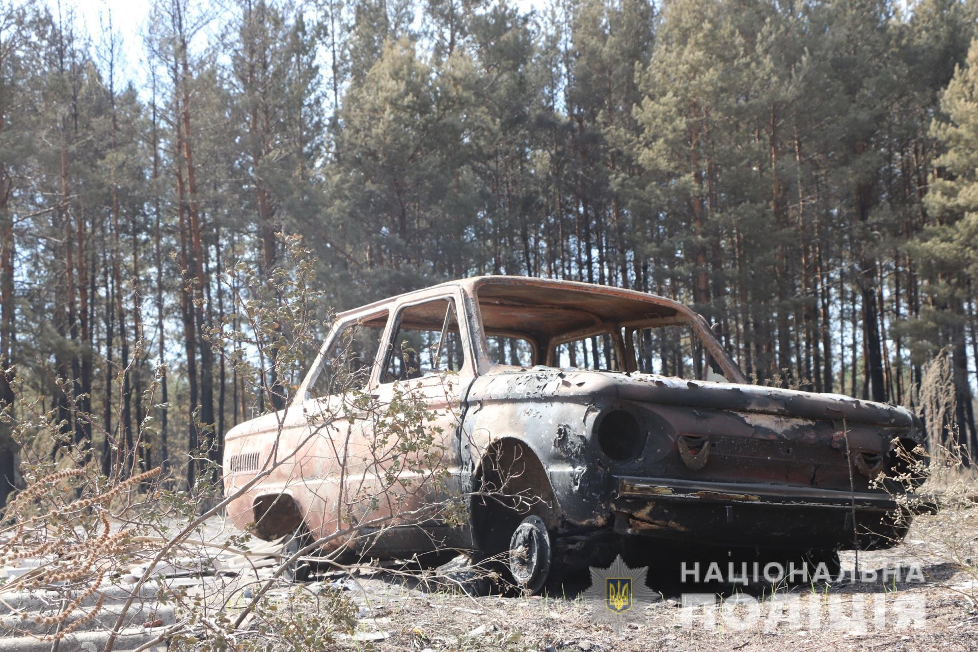 Масштабный пожар на Харьковщине: что дадут пострадавшим