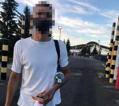 Мужчину выдворили из Харьковской области