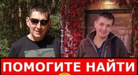 В Харькове трое суток ищут мужчину, которого последний раз видели возле супермаркета