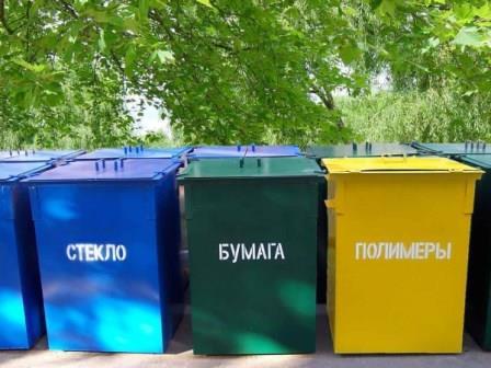 Харьковчане просят у мэрии отдельные емкости в каждый двор
