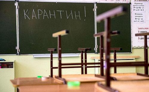 Под Харьковом школьники ушли на коронавирусный карантин