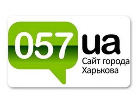 https://gx.net.ua/news_images/1600426260.jpg