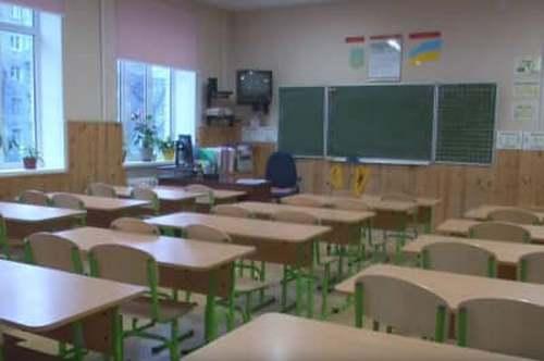 Школьный карантин: на Харьковщине около двух тысяч детей учатся дома