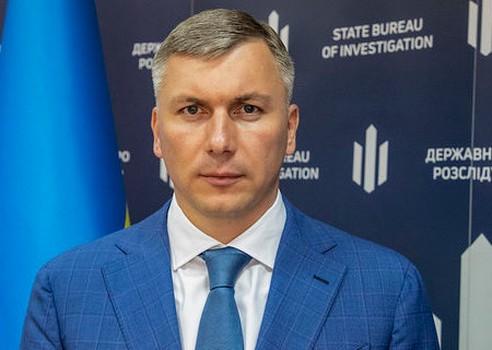 https://gx.net.ua/news_images/1600764006.jpg
