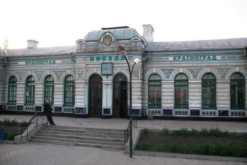 Из Харькова пустили еще одну электричку: куда можно доехать