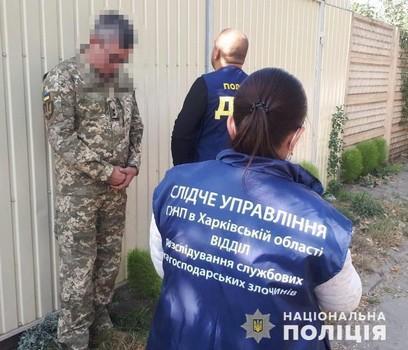 https://gx.net.ua/news_images/1600855004.jpg