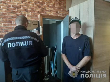 https://gx.net.ua/news_images/1600931150.jpg