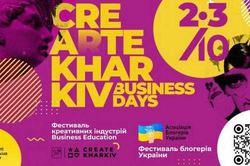 В Харькове наградят лучших блогеров