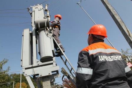 Еще в двух поселках на Харьковщине улучшили качество электроснабжения